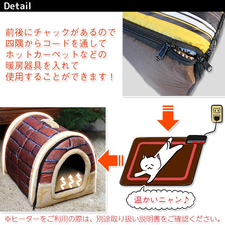 【訳あり】 ドーム型 ペットハウス 室内 犬小屋 ベッド 犬 猫 ドームハウス 巨大 XLサイズ