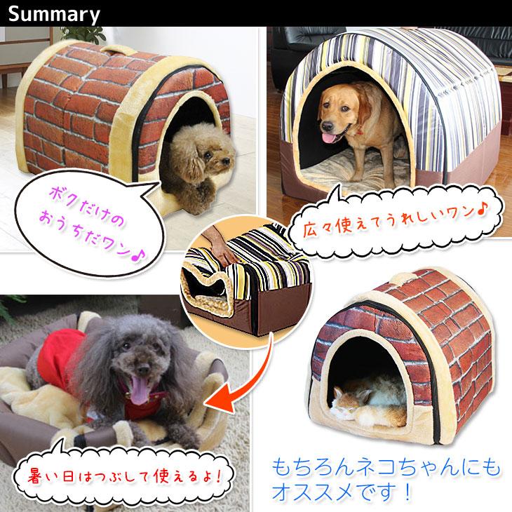 【訳あり】 ドーム型 ペットハウス 室内 犬小屋 ベッド 犬 猫 ドームハウス 超巨大 XXLサイズ