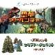 カモフラージュネット 迷彩網 偽装網 ギリー ネット サバゲー サンシェード 【3×4m】