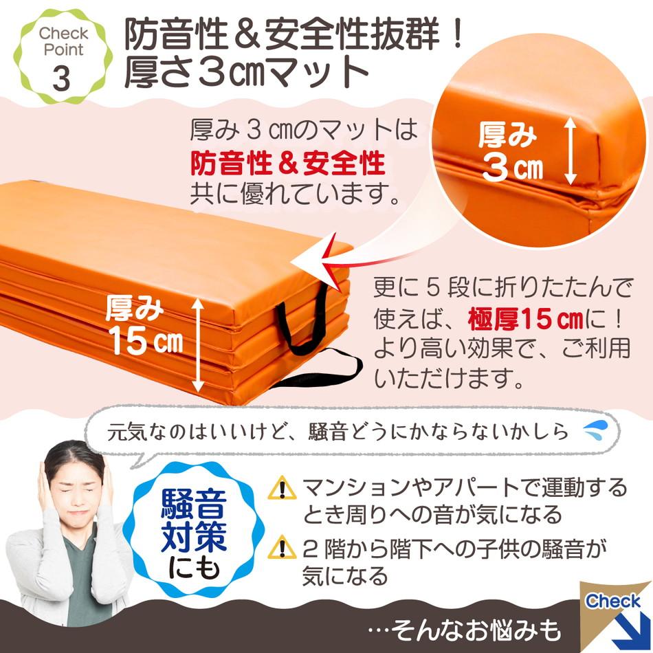 【訳あり】 体操 マット ヨガ トレーニング 5段 折りたたみ キッズ プレイマット 190×80×3cm