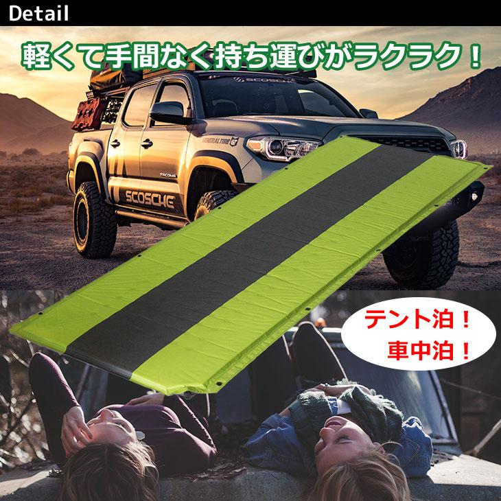 M-STYLE インフレータブルマット キャンプ マット エアマット 車中泊 自動膨張 PVC 厚さ3cm