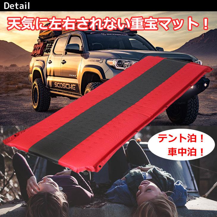 M-STYLE インフレータブルマット キャンプ マット エアマット 車中泊 自動膨張 PVC 厚さ5cm