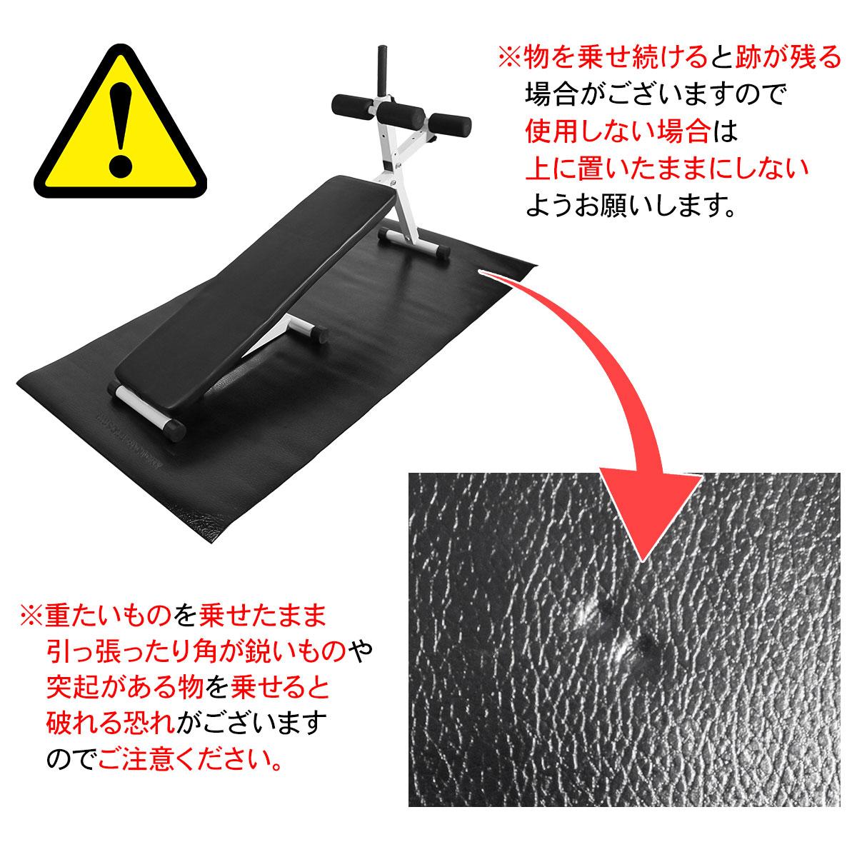 MUSCLE FACTORY フロアマット ベンチマット 筋トレ マット ヨガマット 防傷 防音 PVC 1250*800*6mm