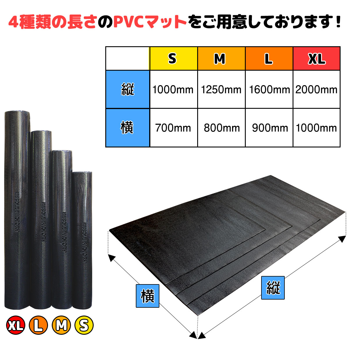 MUSCLE FACTORY フロアマット ベンチマット 筋トレ マット ヨガマット 防傷 防音 PVC 1600*900*6mm