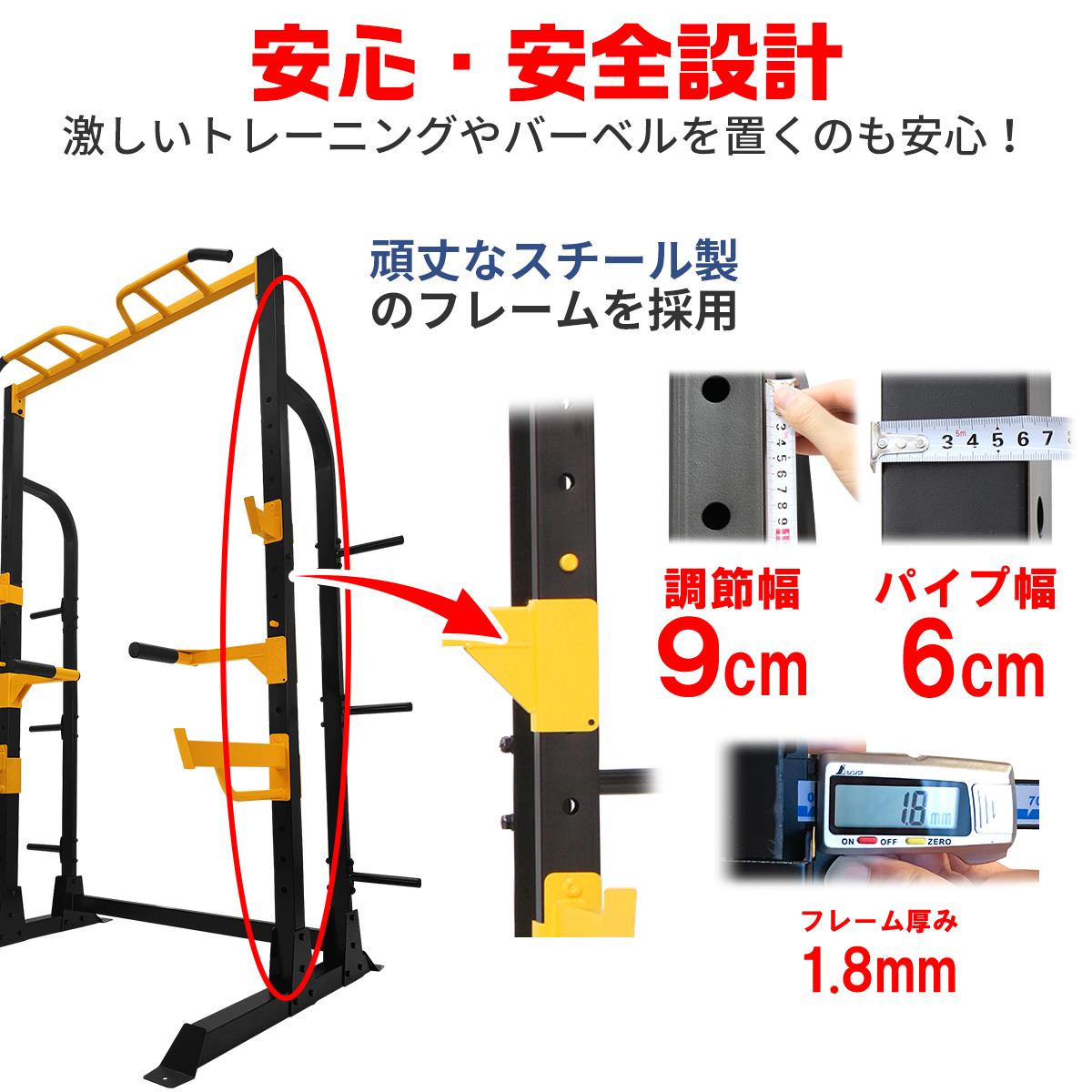 ハーフラック 懸垂マシン バーベルスタンド ぶらさがり健康器ホームジム ベンチプレス チンニング MC-201