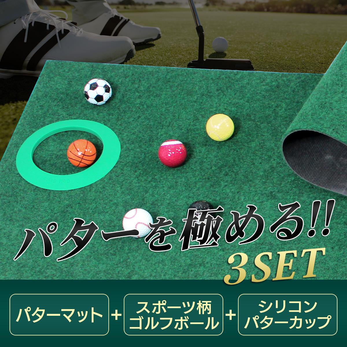 パターマット ゴルフ パター 練習 マット ベント ゴルフボール付き 50cm×3m Jシリーズ