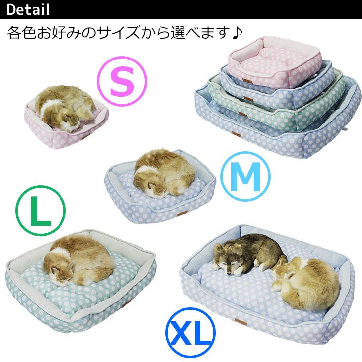 【訳あり】 ペット ベッド 夏用 マット メッシュ パイル ポルカドット柄 Lサイズ