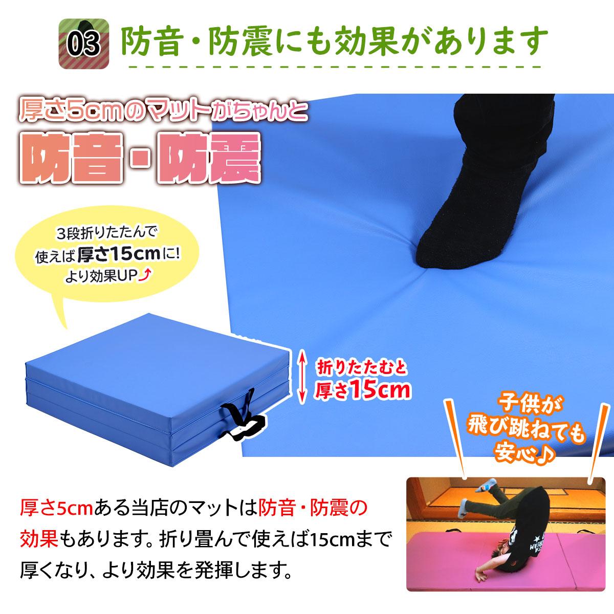 KaRaDaStyle 体操 マット 三段 折りたたみ エクササイズ ヨガマット 180X60CM 厚5CM AMZモデル