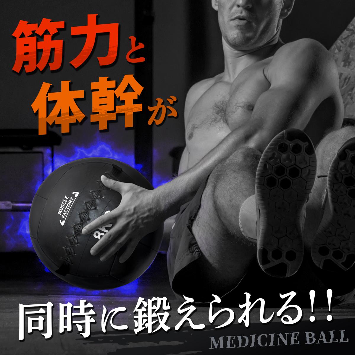 メディシンボール ソフト ウォールボール 体幹 トレーニング 筋トレ 2kg