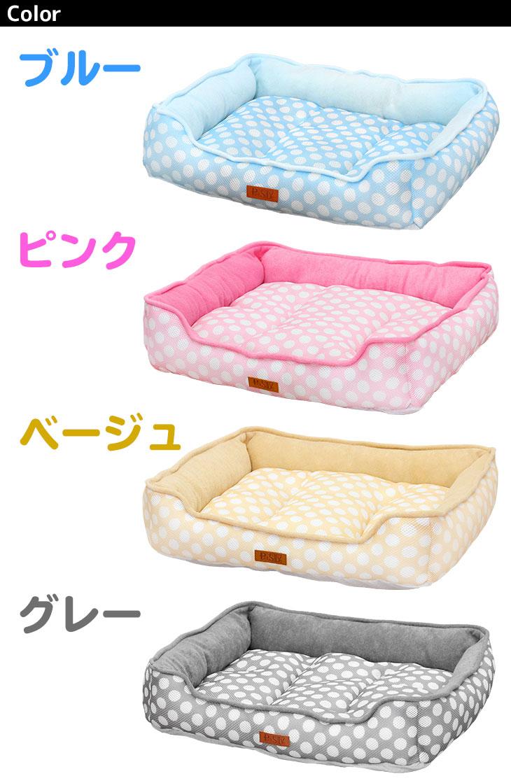 ペット ベッド 夏用 犬 猫 メッシュ パイル 夏 マット ポルカドット柄 Sサイズ