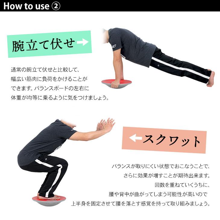 【訳あり】 バランスボード 体幹 トレーニング ダイエット バランス 運動 エクササイズ ボード 直径40cm