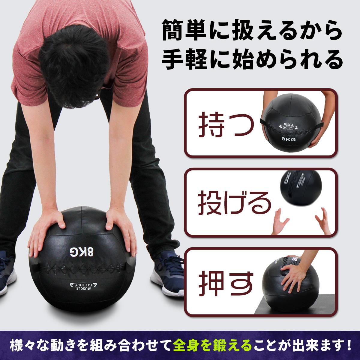 メディシンボール ソフト ウォールボール 体幹 トレーニング 筋トレ 5kg