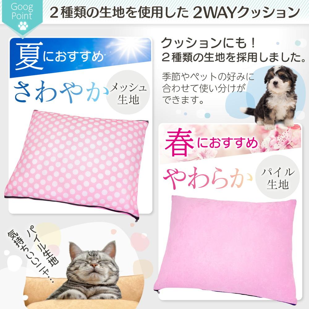 ペット ベッド 夏用 犬 猫 メッシュ パイル 夏 マット ポルカドット柄 Lサイズ