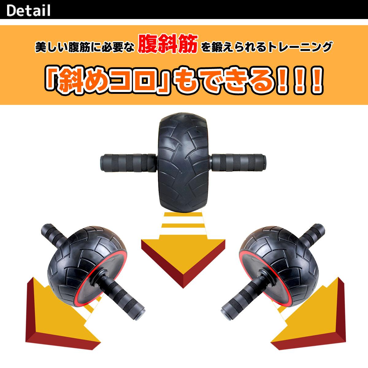 アブローラー 腹筋 トレーニング ローラー シックスパック 筋トレ