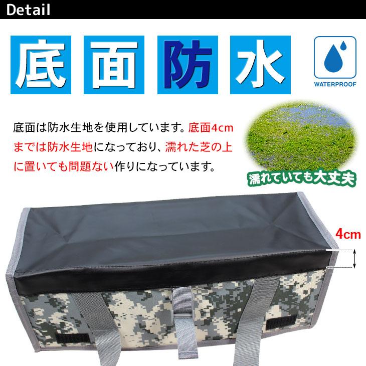 M-STYLE マルチコンテナボックス アウトドア 収納 ケース ペグ ハンマー 収納袋 キャンプ ツールボックス