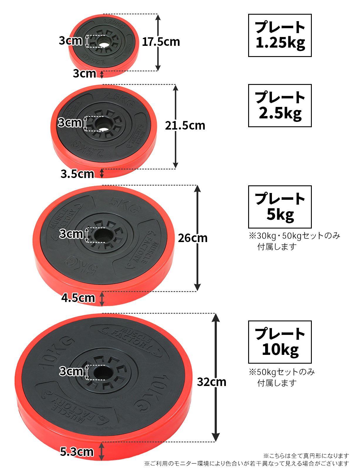 バーベル セット 50kg 可変式 シャフト プレート 筋トレ ウエイト トレーニング ホームジム 器具 ベンチプレス フィットネス バー 長さ180cm