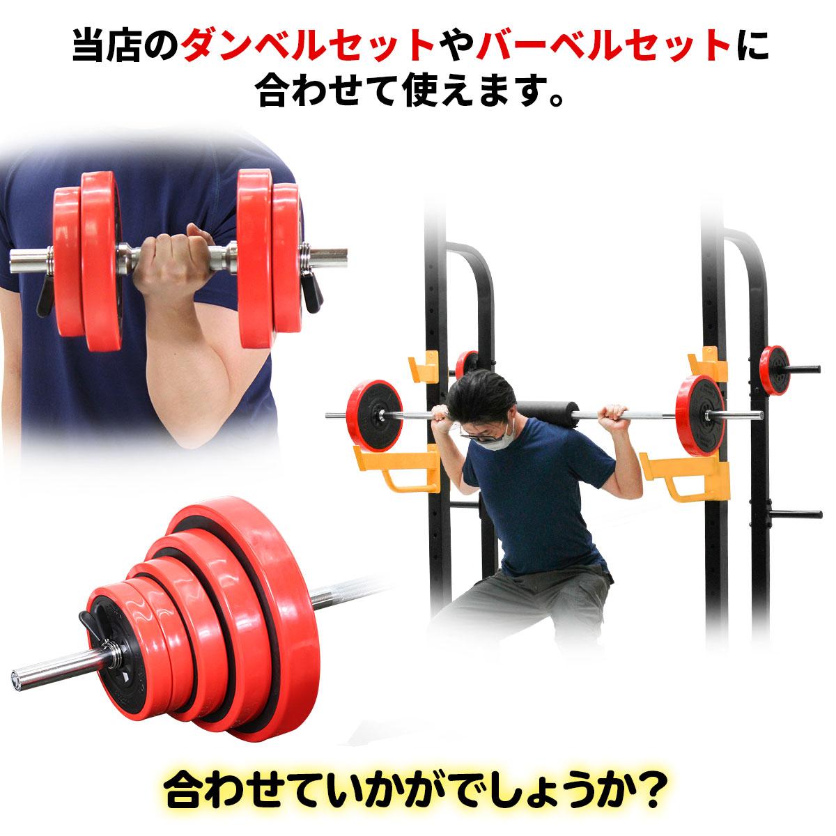 バーベル プレート 1.25kg 2個セット 重り 筋トレ ウエイト トレーニング ジム 器具 ベンチプレス フィットネス
