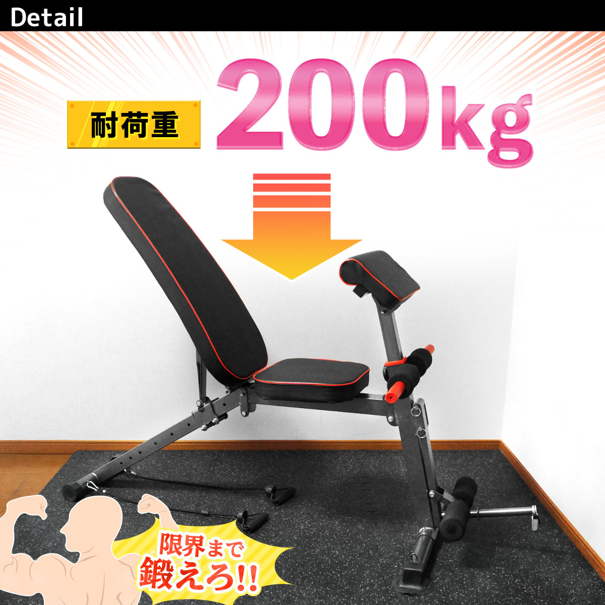 マルチベンチ 筋トレ トレーニングベンチ 折りたたみ 腹筋 KK-021DZ