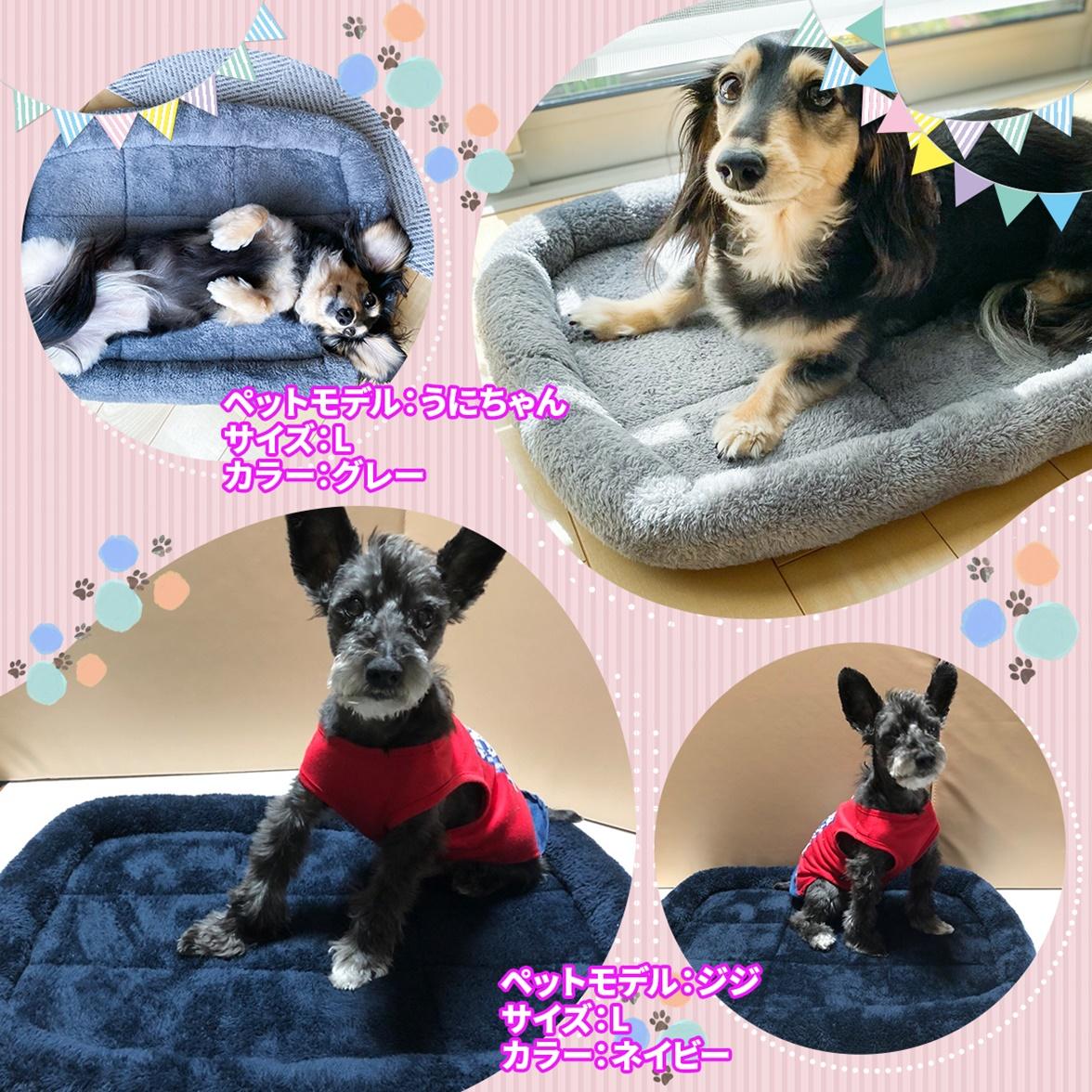 シンプル ペット用ベッド・マット 犬 猫 Lサイズ
