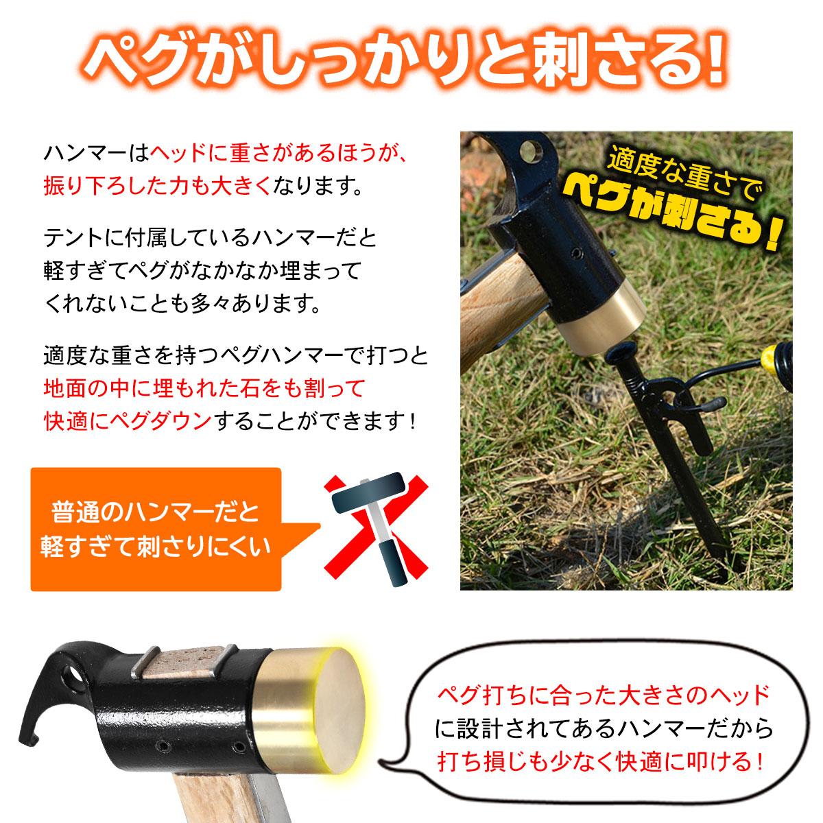 M-STYLE ペグハンマー 真鍮 ヘッド 木製 ハンドル アウトドア ハンマー 専用袋付き