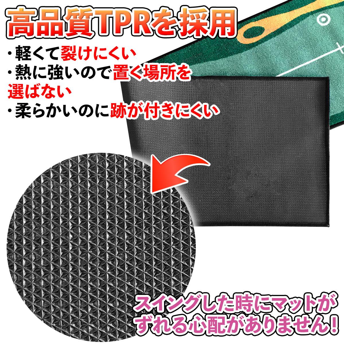 パターマット ゴルフ パター 練習 マット カーペットタイプ 50cm×3m Cシリーズ P3セット