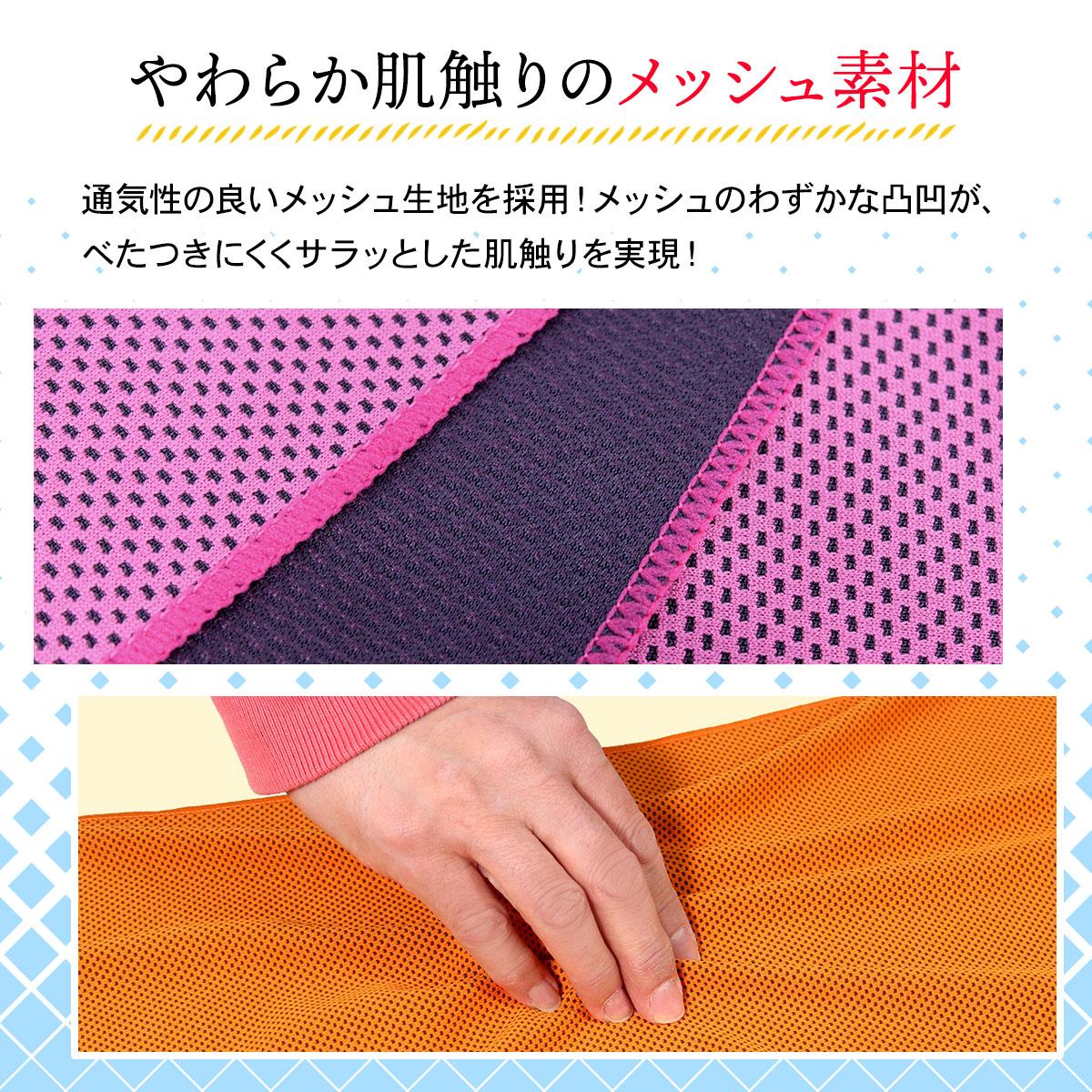 クールタオル 冷感 冷却 タオル 熱中症 暑さ対策 ひんやり スポーツタオル 8枚セット