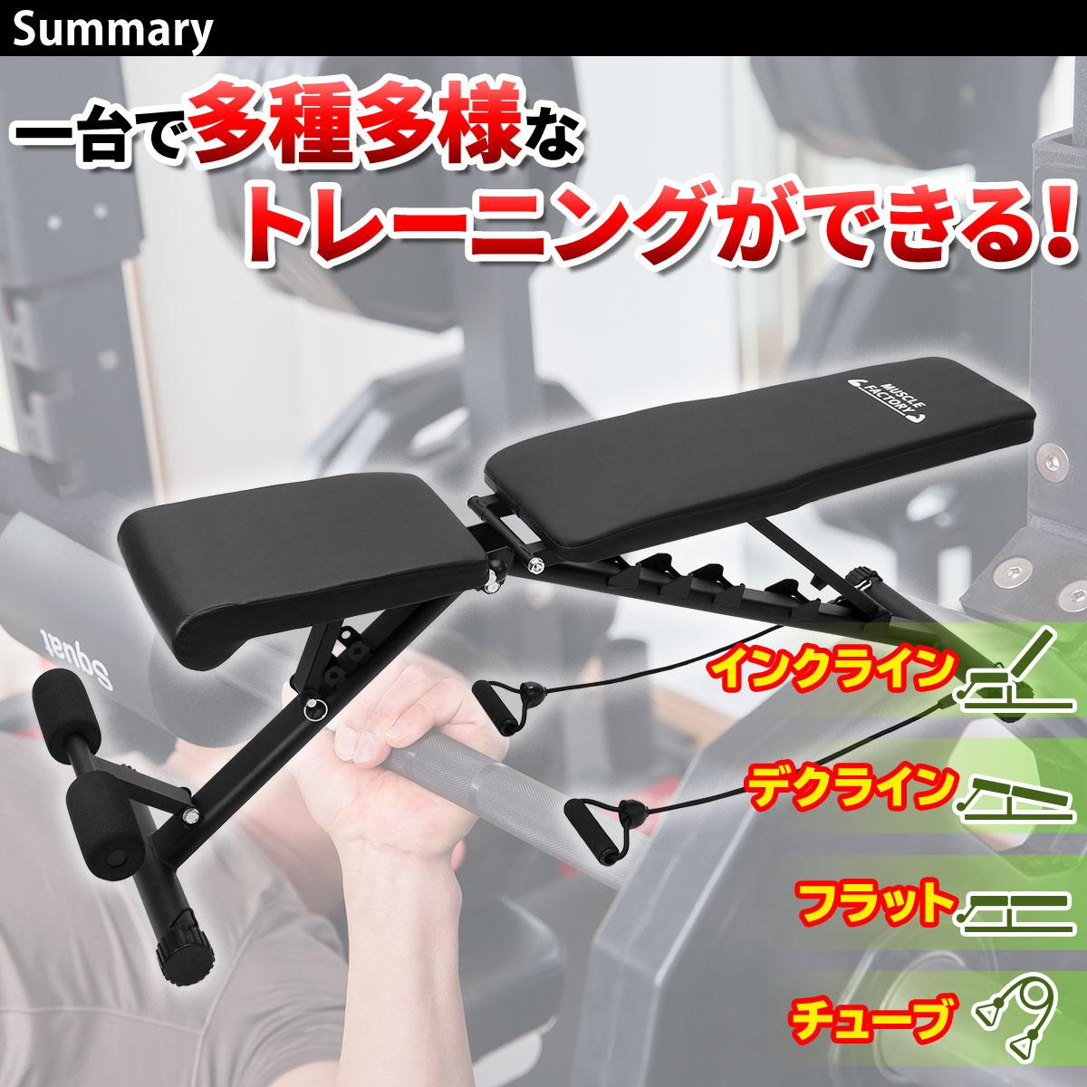 トレーニングベンチ フラットベンチ ダンベル バーベル 筋トレ 器具 MK-B20