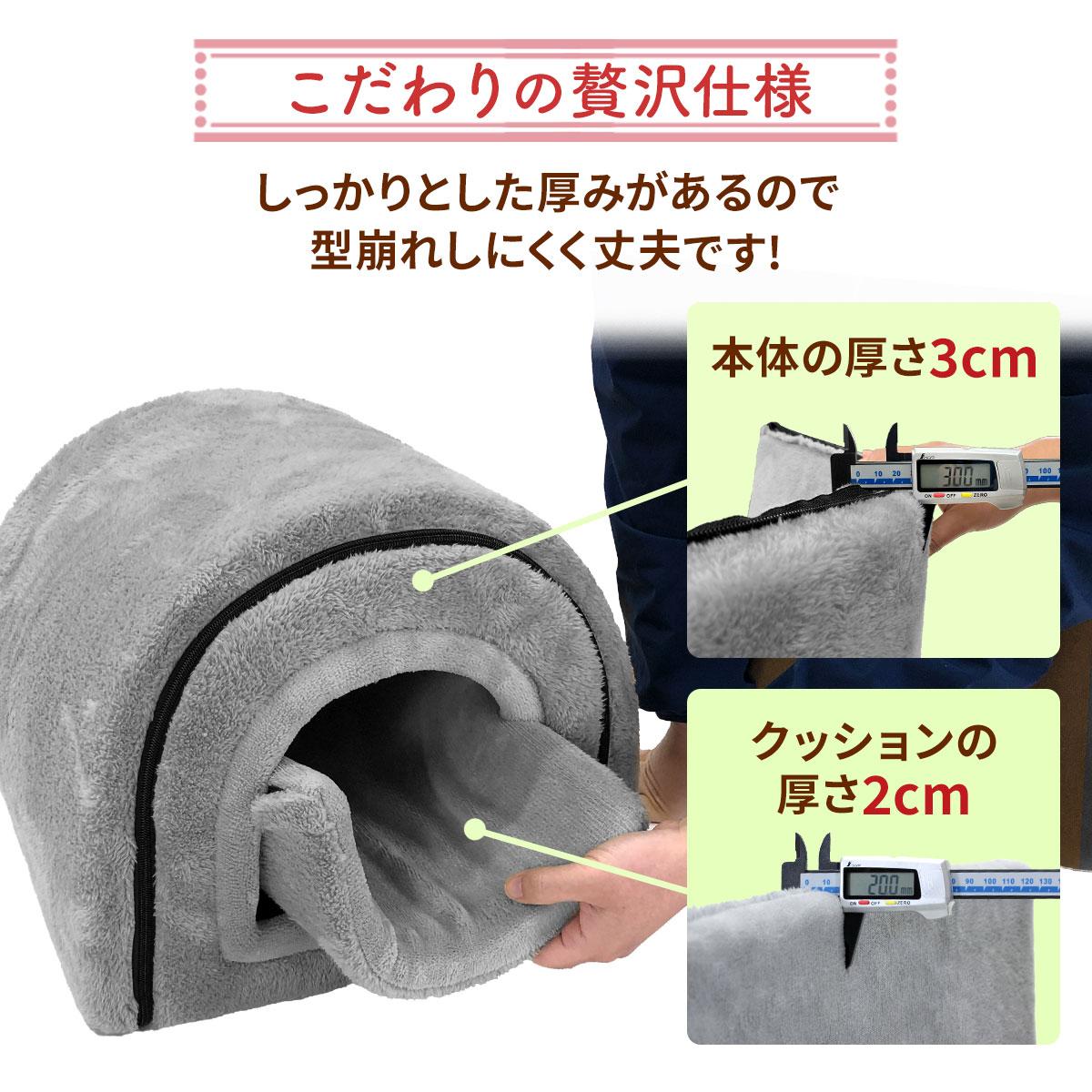 【在庫限り】 ドーム型 ペットハウス 室内 犬小屋 ベッド 犬 猫 ドームハウス Mサイズ