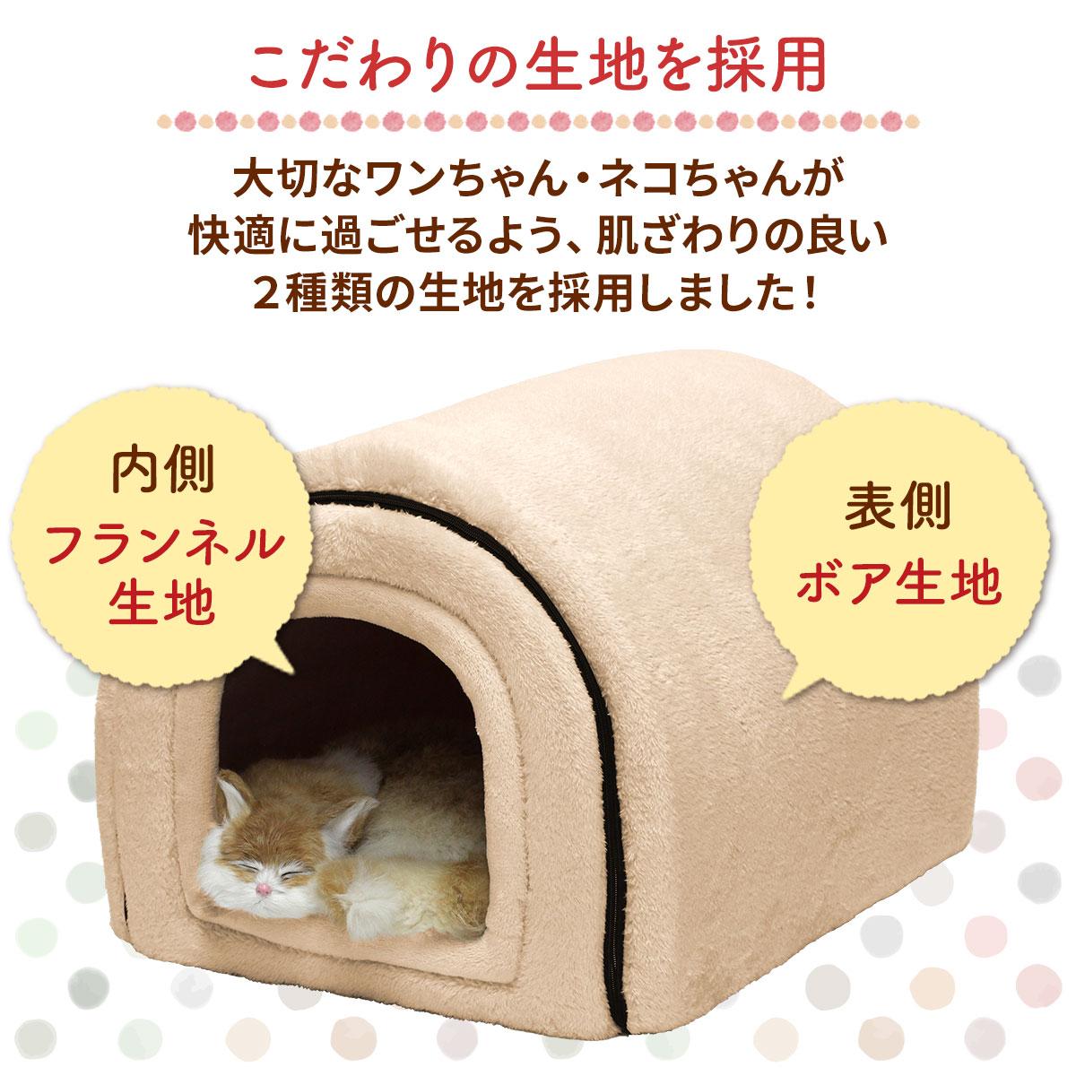 【在庫限り】 ドーム型 ペットハウス 室内 犬小屋 ベッド 犬 猫 ドームハウス 巨大 XLサイズ