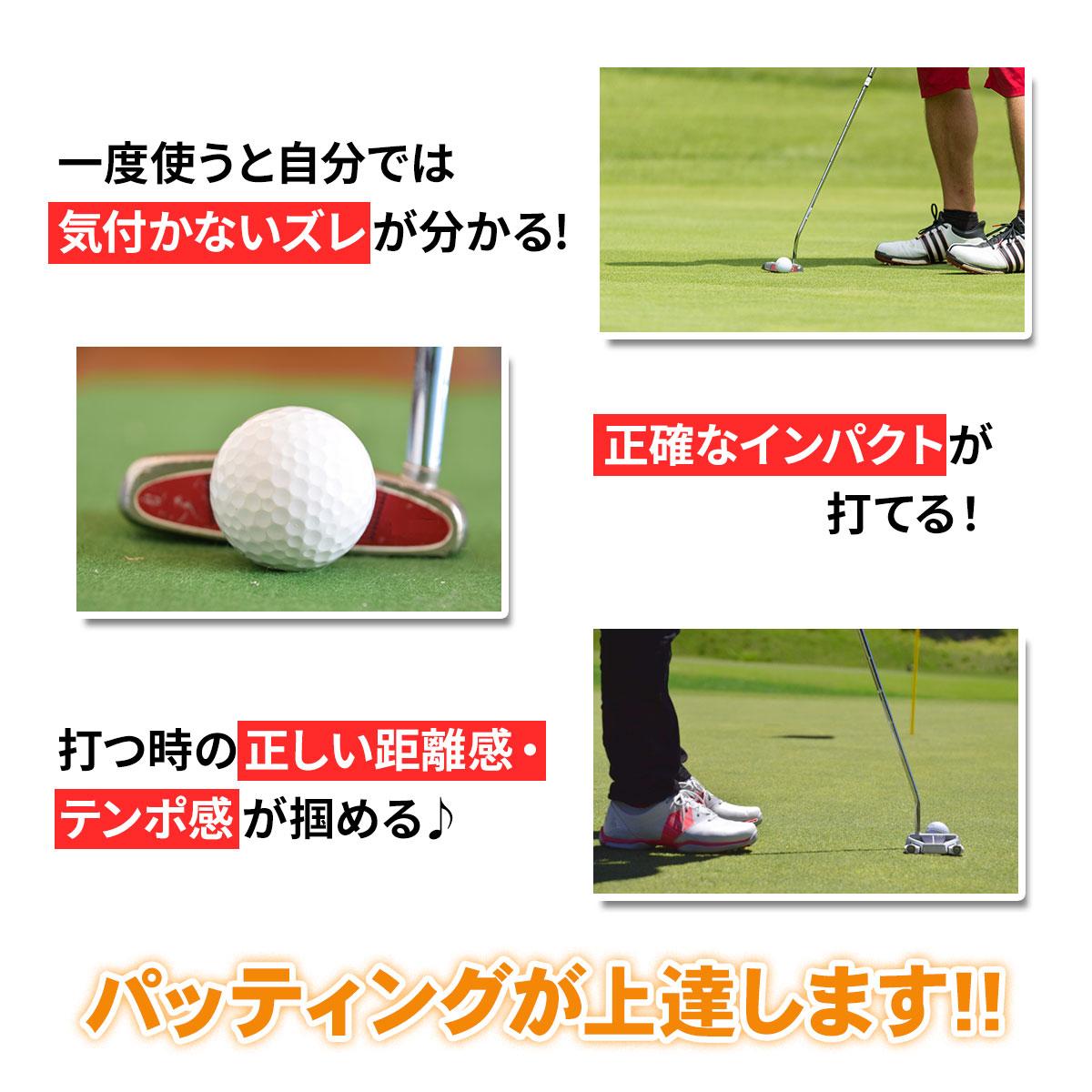 パッティングミラー ゴルフ パター 練習 鏡 パター矯正
