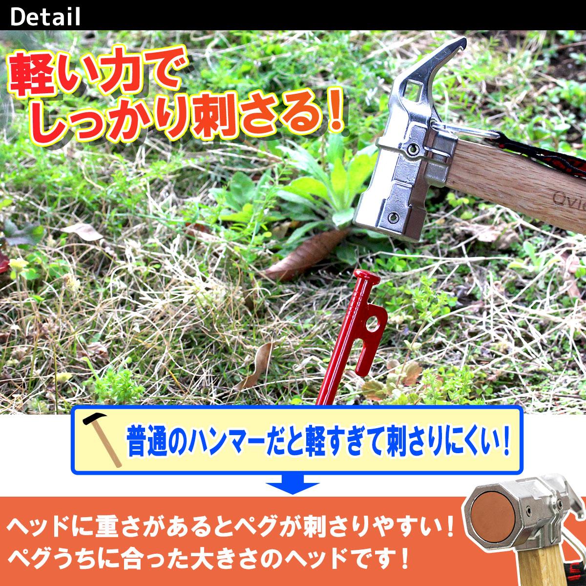 M-STYLE 八角ステンレス ペグハンマー 赤銅ヘッド 木製 ハンドル アウトドア ハンマー