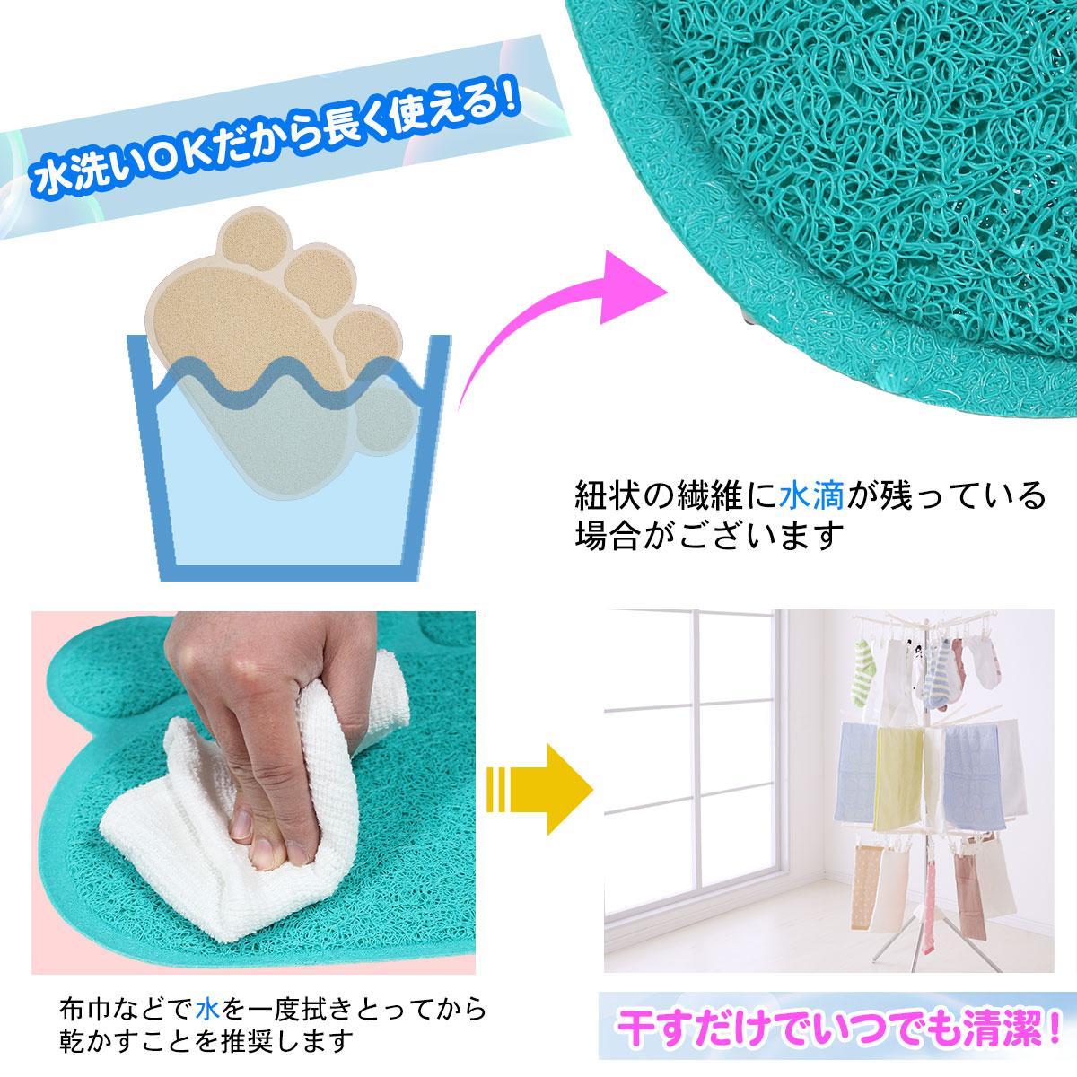 ペット用 ランチョンマット トイレマット エサ皿 マット お食事マット 玄関マット 肉球型 Lサイズ