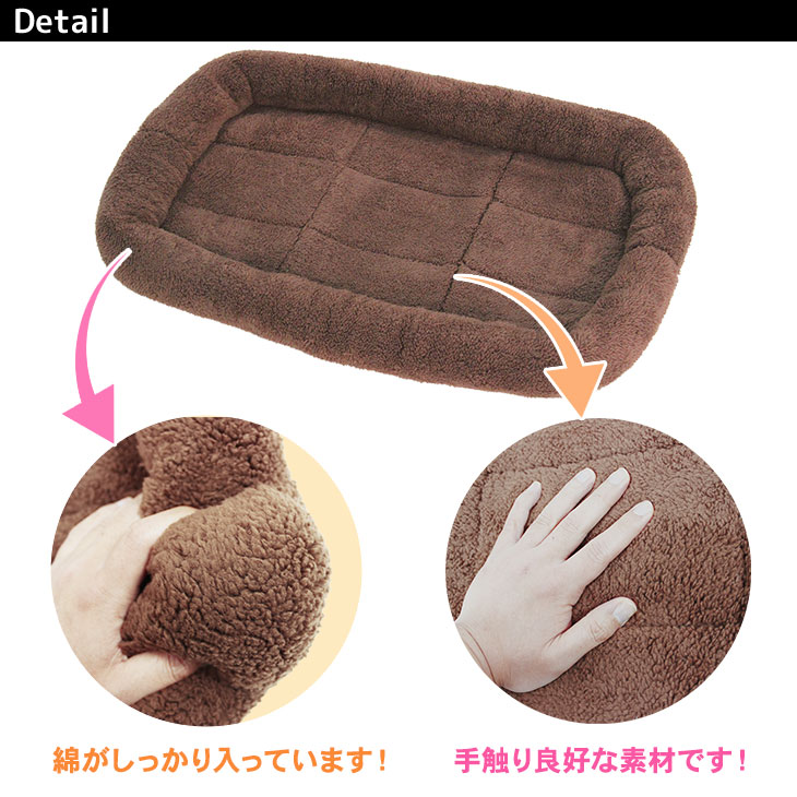 【訳あり】 シンプル ペット用ベッド・マット 犬 猫 Mサイズ