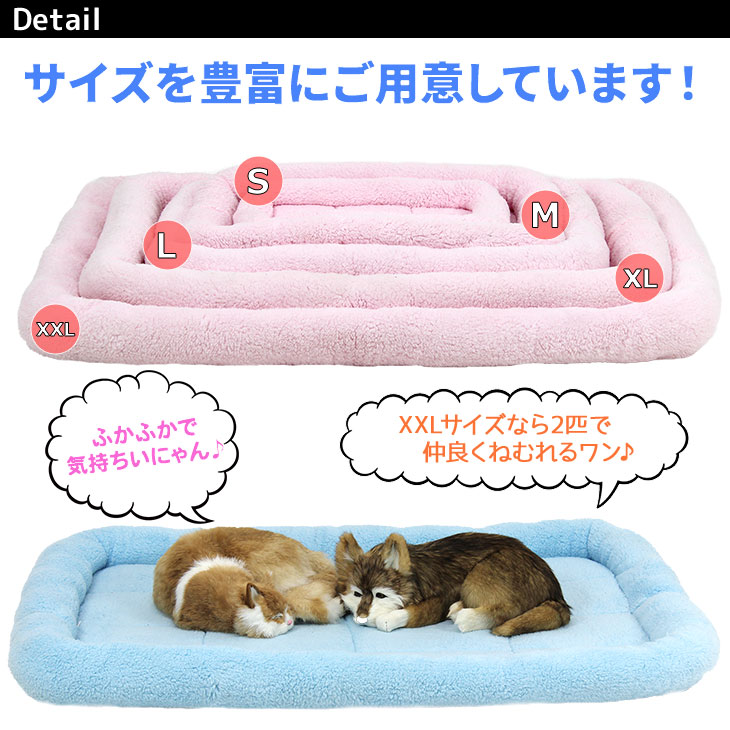 【訳あり】 シンプル ペット用ベッド・マット 犬 猫 XXLサイズ