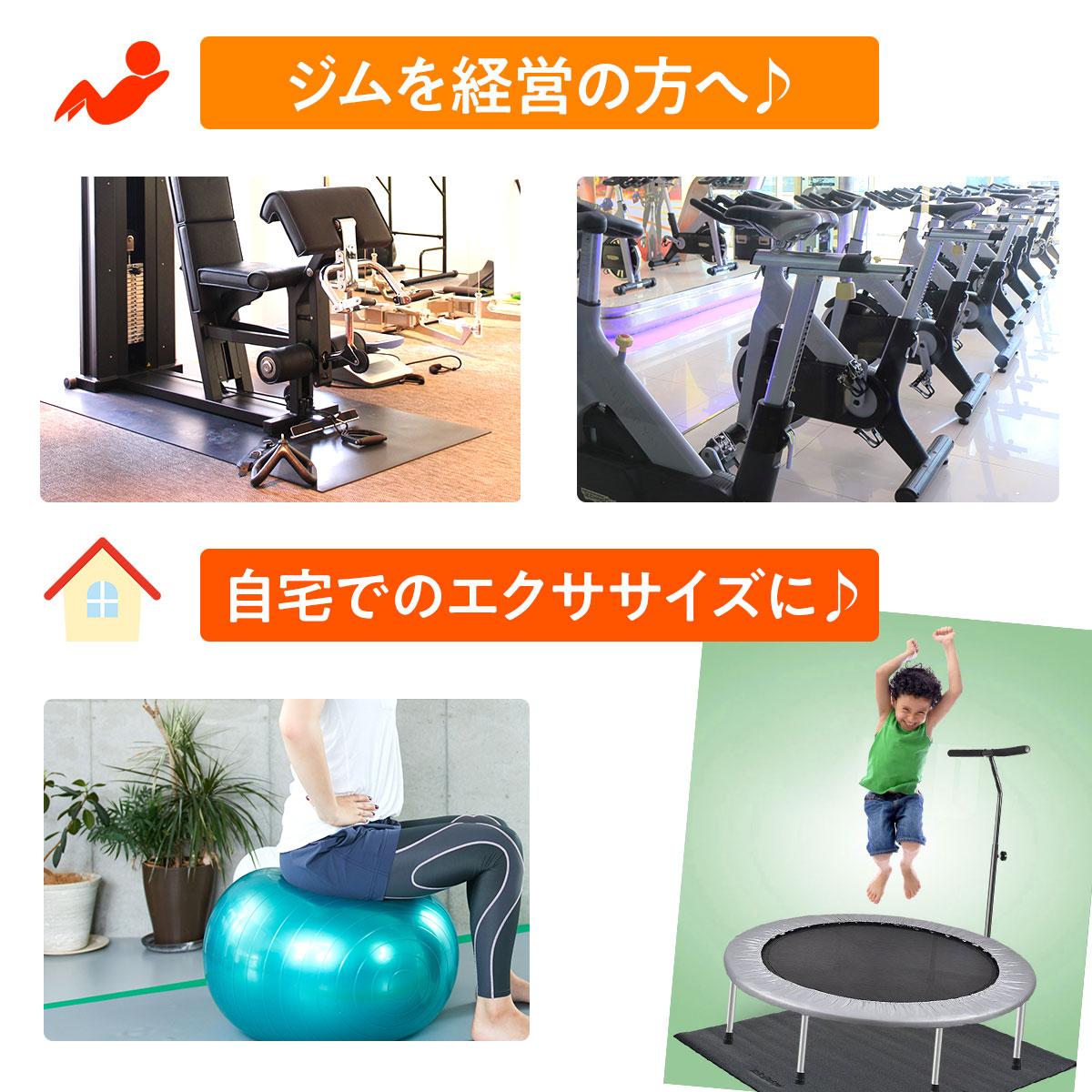 MUSCLE FACTORY フロアマット ベンチマット 筋トレ マット ヨガマット 床保護 PVC 1000*700*4mm