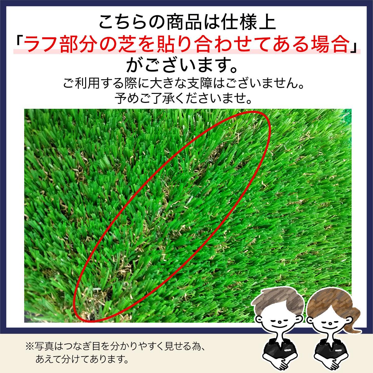 GolfStyle パターマット ゴルフ パッティング 練習 人工芝 グリーン 300×100cm 大型 Gシリーズ