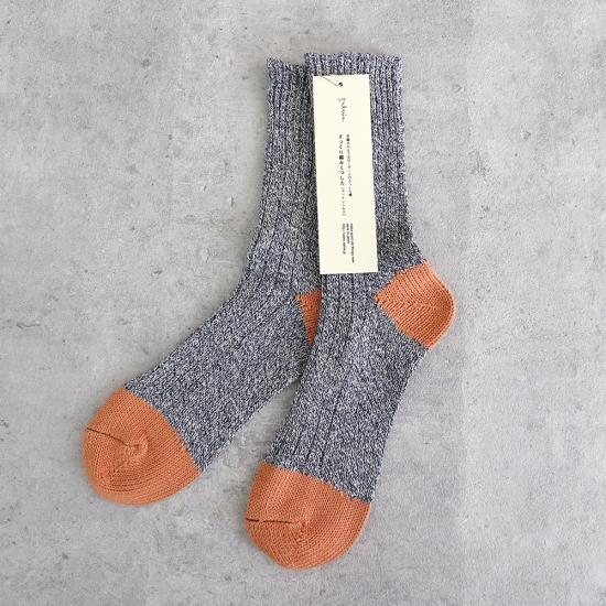 サルビア|ざっくり編みくつした コットンシルク ショート サンセット(オレンジ)