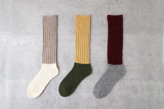 サルビア|ざっくり編みくつした ツイストウールロング ゆきのひ