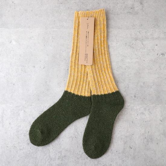 サルビア|ざっくり編みくつした ツイストウールロング ひだまり