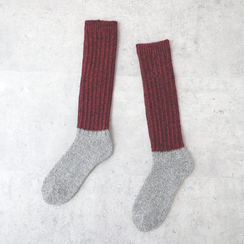 サルビア ざっくり編みくつした ツイストウールロング ともしび