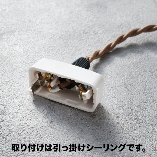 田井将博|ランプシェード すずらん 翠色 (黒)