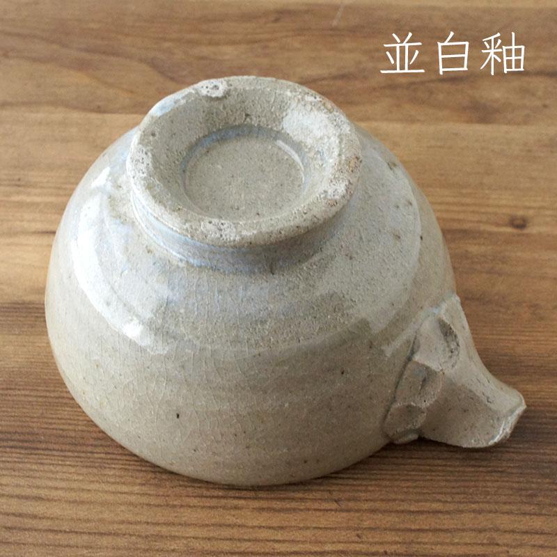 寺村光輔|片口 薪