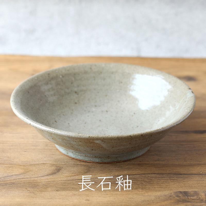寺村光輔|7.5寸鉢