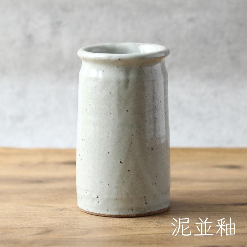 寺村光輔 カトラリーポット
