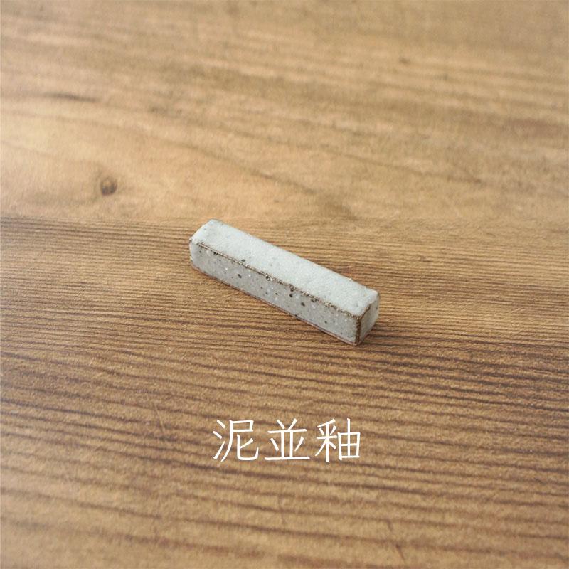 寺村光輔|箸置き