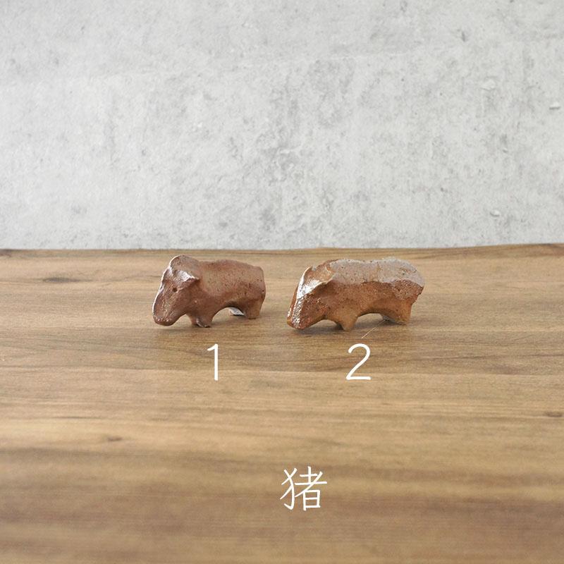 寺村光輔|動物 牛・鶏・猪