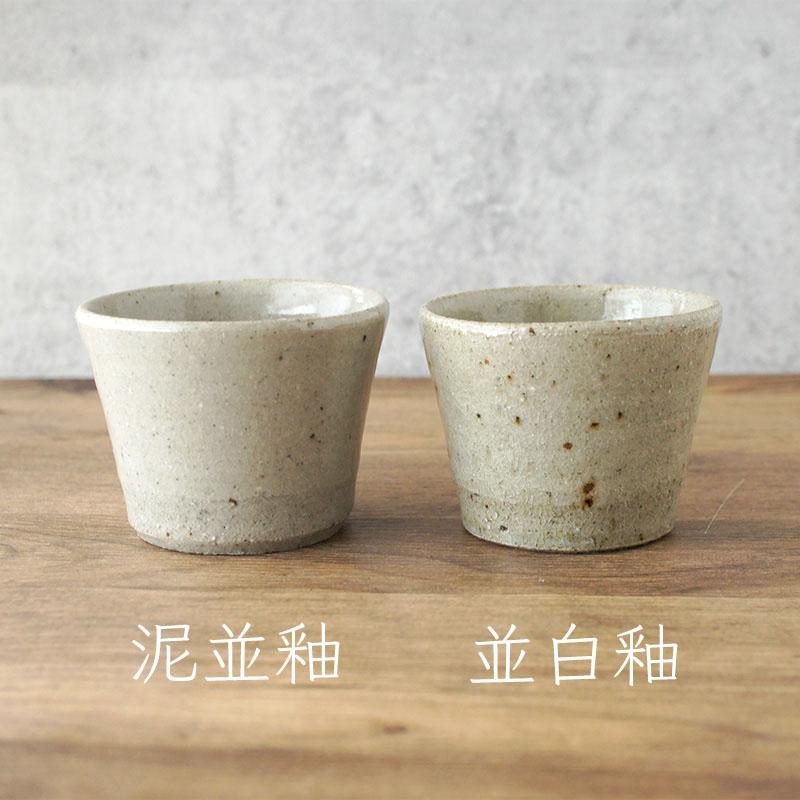 寺村光輔|蕎麦猪口 薪