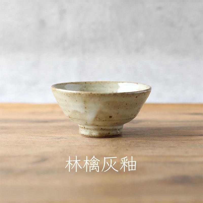 寺村光輔|飯碗