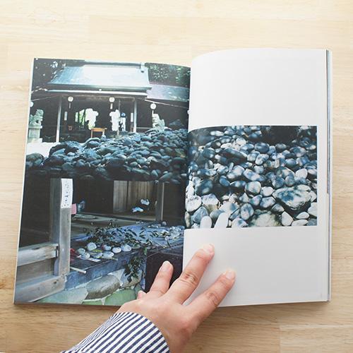 JAPANGRAPH 06/47「愛知」