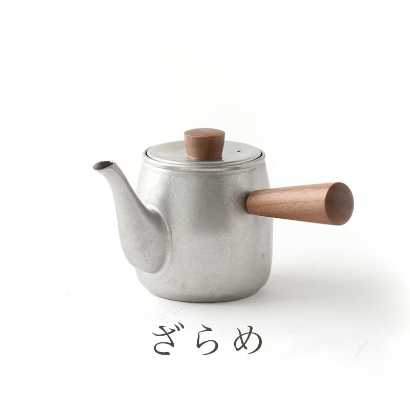 宮崎製作所|茶き 急須